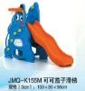 JMQ-K155M Blue kids indoor plastic play slides,plastic molded slides kids,indoor plastic kids slides
