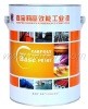 Carpoly Multi-Purpose Epoxy Mastic Coating