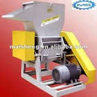 2012 New QL-600 Powerful Plastic Crusher in Hot Sale!!!
