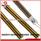 energy saving quartz infrared gold halogen industrial heater