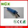 Blue Floating Cable 2 cores