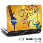 low price skin laptop