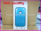 With colorful blister packing mobile phone case