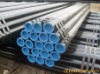 oil casing pipe