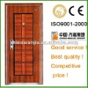 Best Wanjia with CE, ISO ,SONCAP good quality and cheaper security steel door