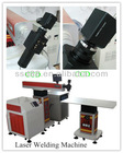 New style low cost laser welding machine /YAG welding /laser