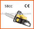58cc chain saw/ 5800 chainsaw with CE