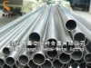 ASTM B163 UNS NO 2200 Nickel Seamless Tube