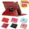 360 Degree Rotary Leather Case for Apple New iPad (3rd Generation)