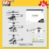 new toy A-control 3CH IR RC helicopter with GYRO