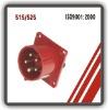 industrial plug/16A plug/3P+N+E plug/220~380V
