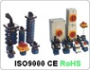 Rotary Switch/Cam Switch/Changeover Switch
