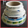 2011 Eco-friendly adhesive roll labels