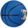 full size natural rubber basketball