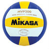 Mikasa Olympic volleyball MVP200, Official Game volleyball