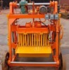 2012 hot selling portable block machine