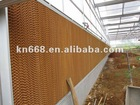 greenhouse/horticultural/agricultural/industrial cooling pad