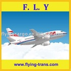 Hummization| VIP service| fast delivery| Airplane freight Logistics to Bangkok,New Delhi,Indonesia etc all over world