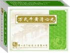 Wanshi Niuhuang Qingxin Wan,Chinese renewal medicine to remove heat, counteract toxicity, relieve muscular spasm