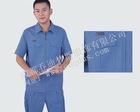 JM5005(Short-Sleeved) Fashionable Work Overalls