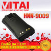 HNN9009A 1800mAh Handheld Transceiver Battery