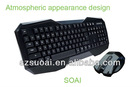 2.4g wireless gaming mouse keyboard combos