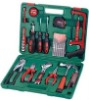 40 set of maintenance tools