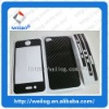 Hot Selling for iPhone 4 Full Body Carbon Fiber Screen Protector