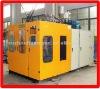 0~15L Single Station Extrusion Blow Mould Machine HWB75L