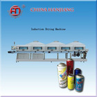 6-12 Burner Full Gush Induction Drying Oven for Tank Making Machine