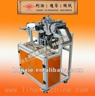 Ultrasonic handbag handles slitting machine