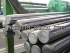 300 Serious Stainless Steel Round Bar