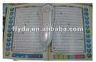 latest quran read pen FD-M10