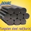 DOHRE Tungsten Carbide Rods