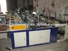 side welding machine