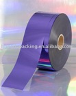 Sell Pet Holographic Film For Sequin