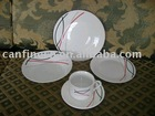 High Quality Porcelain Dinnerware,tableware,20pcs dinner set