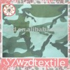 Camou fabric camouflage material