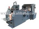 WFD-400 Paper Baguette Bag Machine