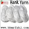 20S/2 HANK YARN / SPUN POLYESTER YARN IN RAW WHITE