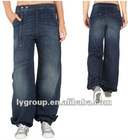 Fashionable Jeans Brand Loose and Casual Design Extra large Size Wash 100% cotton Men Denim Jeans