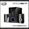Cheap USB/SD,FM 2.1Channel multimedia Speaker