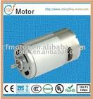 Vacuum Cleaner motor RS-560SHV