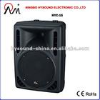 "15""/12""/10""/8"" passive speaker box HYC-15"