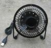4 inch mini USB fan(EMC)(Black)