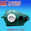 Large capacity ZQA Type Decelerator