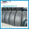 Agruciltural Tyres