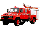 DongFeng small fire truck for sale