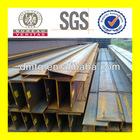 Low Temperature H Section GB/T1591 Q345C/Q345D/Q345E/Q345EL/A420D/Q460EM