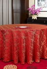 Hight quality jacquard table linen